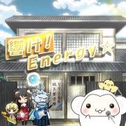 響け!Energy☆