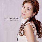 You Raise Me Up(Telefunken M269 / AKG The Tube)(DSD 5.6MHz/1bit)
