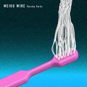 Meiko Wire(明興双葉)(24bit/48kHz)