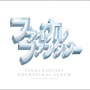 FINAL FANTASY ORCHESTRAL ALBUM