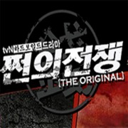 War of Money OST(The Original)