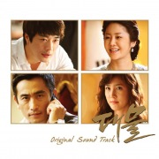 Big Thing OST
