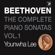 L.V.Beethoven The Complete Piano Sonatas Vol.1_4