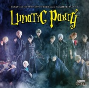 2.5次元ダンスライブ「ツキウタ。」ステージ 第4幕『Lunatic Party』メインテーマ「Lunatic Party」