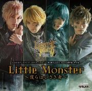 2.5次元ダンスライブ「ツキウタ。」ステージ 第4幕劇中歌・年少組「Little Monster〜僕らは小さき者〜」