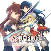 AQUAPLUS VOCAL COLLECTION VOL.11