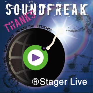 SOUNDFREAK meets Stager Live