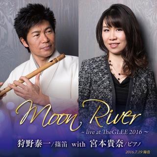 Moon River 〜live at TheGLEE 2016〜