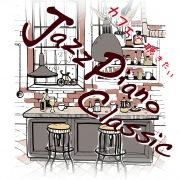 カフェで聴きたい Jazz Piano Classic