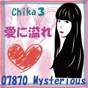 愛に溢れ feat.Chika