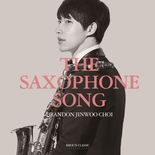 The Saxophone Song