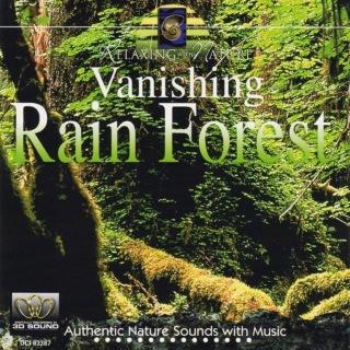 消えゆく熱帯森林