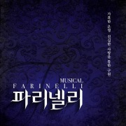 Musical Farinelli OST