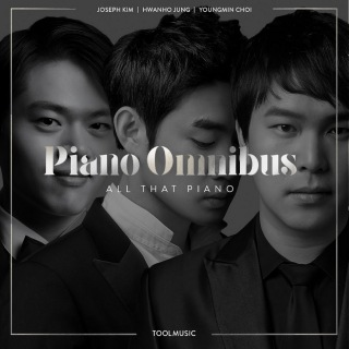 All That Piano