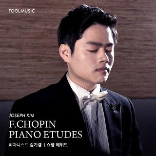 F.Chopin Piano Etudes
