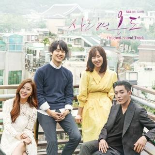韓国TVドラマ「愛の温度」オリジナル・サウンドトラック