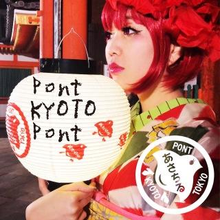 Pont KYOTO Pont