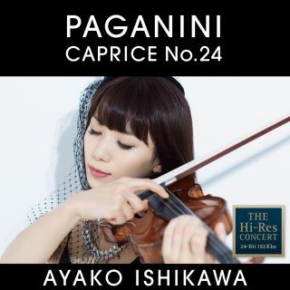 24のカプリース Op.1 第24番イ短調