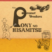 THE PEANUT VENDORS
