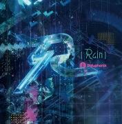 R [Rain]