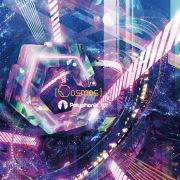 C [Cosmos]
