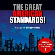 グレイト・アメリカン・スタンダード!vol.2 - 華麗なるストリングスの世界