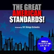 グレイト・アメリカン・スタンダード!vol.3 - 華麗なるストリングスの世界