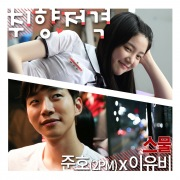 Twenty' Special OST Part.1