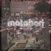 マタハリ・コレクション〜Special Japan Edition