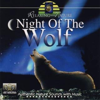 狼の吠える夜
