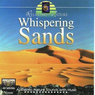 砂丘のざわめき