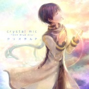 crystal mic-10th Blue Mix-