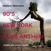 90's New York Club Anthem