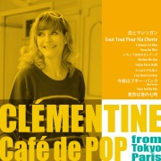 Café de POP from Tokyo Paris