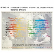 ATAK019 Soundtrack for Children who won't die, Shusaku Arakawa
