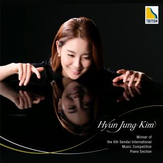第 6回仙台国際音楽コンクール ピアノ部門優勝