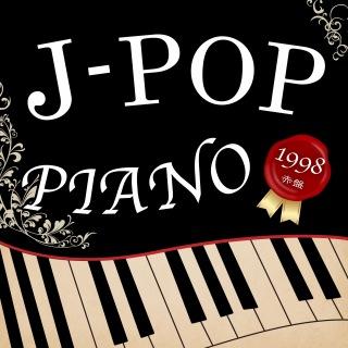 J-POP ピアノ 1998 赤盤