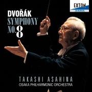ドウ゛ォルサ゛ーク 交響曲第 8番: 朝比奈 隆