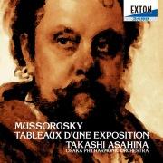 ムソルグスキー組曲「展覧会の絵」: 朝比奈
