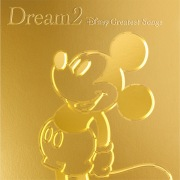 Dream2〜Disney Greatest Hits〜
