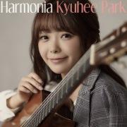 Harmonia - ハルモニア - (96kHz/24bit)