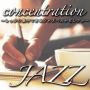 Concentration Jazz~しっかり集中できるジャズベスト