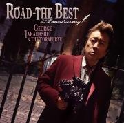 ロード ザ・ベスト〜25th Anniversary