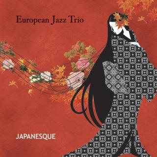 ジャパネスク〜日本の詩情