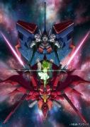 「機動戦士ガンダム Twilight AXIS」 オリジナル・サウンドトラック