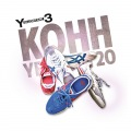 KOHH Complete Collection 3 (「YELLOW TAPE 3」より)