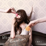 Rhythmic Emotion