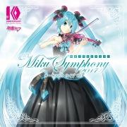 初音ミクシンフォニー~Miku Symphony 2017~ オーケストラ ライブ