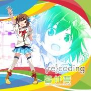 {re}coding