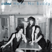 Hello No Buddy -EP-